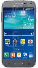 DOWNLOAD FIRMWARE SAMSUNG G3858 Galaxy Beam2