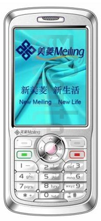 MEILING ML520 image on imei.info