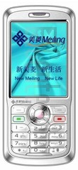 IMEI Check MEILING ML520 on imei.info