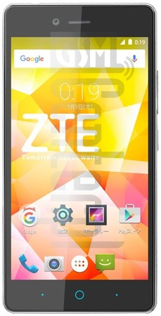 Blade E01 - Are your looking for a way to make your ZTE work