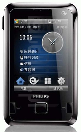 PHILIPS D900 image on imei.info
