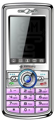 MEILING ML777 image on imei.info