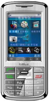 CECT C5000 image on imei.info