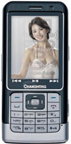 CHANGHONG K228 image on imei.info