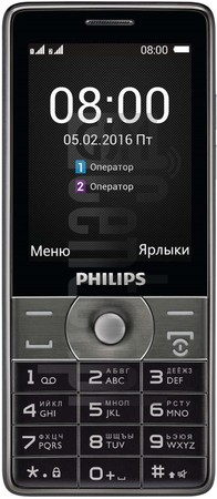PHILIPS Xenium E570 image on imei.info