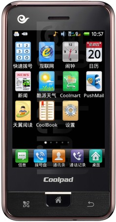 CoolPAD D539 image on imei.info