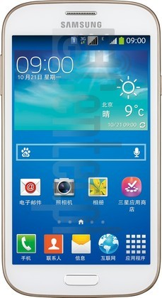 SAMSUNG I9118 Galaxy Grand image on imei.info