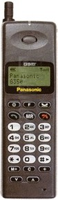 PANASONIC G350 image on imei.info