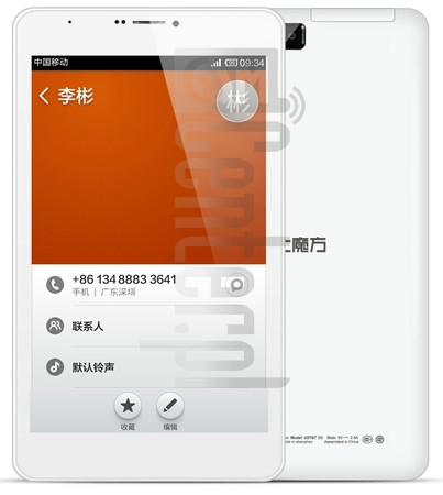 CUBE U27GT Talk 8 Quad image on imei.info