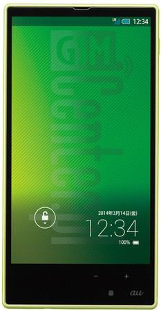 SHARP Aquos Phone Mini SHL24 Specification - IMEI info