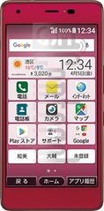 IMEI Check KYOCERA Otegaru 01 on imei.info
