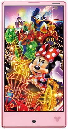 Image result for Disney DM 01H