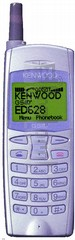 KENWOOD ED628 image on imei.info