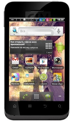 FLY IQ255 Pride image on imei.info