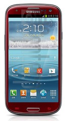 DOWNLOAD FIRMWARE SAMSUNG E210S Galaxy S III