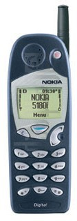 NOKIA 5180i image on imei.info