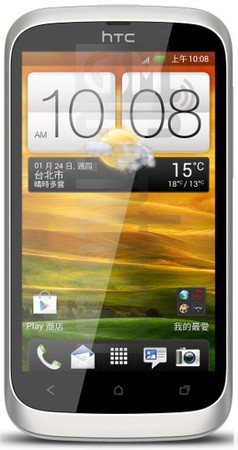 HTC Desire U image on imei.info