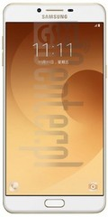 DOWNLOAD FIRMWARE SAMSUNG Galaxy C9 Pro