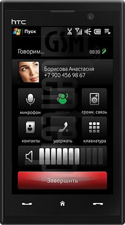 IMEI Check HTC T829X (HTC Quartz) on imei.info