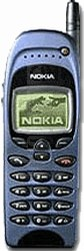 NOKIA 6130 image on imei.info