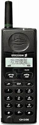 ERICSSON GH398 image on imei.info