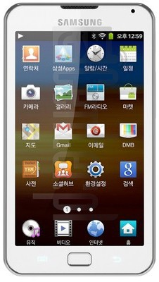 SAMSUNG Galaxy Player 70 Plus image on imei.info