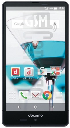 SHARP Aquos Ever SH-04G image on imei.info