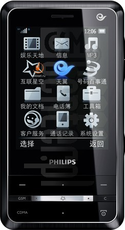 PHILIPS C700 image on imei.info