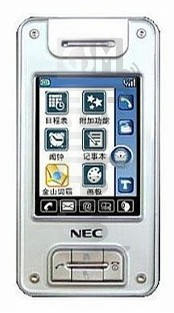 NEC N940 image on imei.info