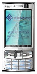 MEILING ML588 image on imei.info