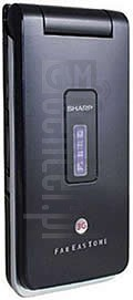SHARP WX-T81 image on imei.info