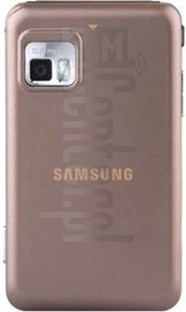 IMEI Check SAMSUNG W699 on imei.info