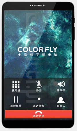COLORFUL Colorfly G808 3G image on imei.info