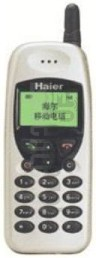 HAIER H6910 image on imei.info