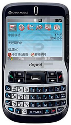 DOPOD C720 (HTC Excalibur) image on imei.info