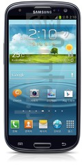 DOWNLOAD FIRMWARE SAMSUNG E210L Galaxy S III