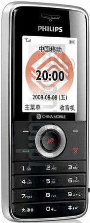 PHILIPS E210 image on imei.info