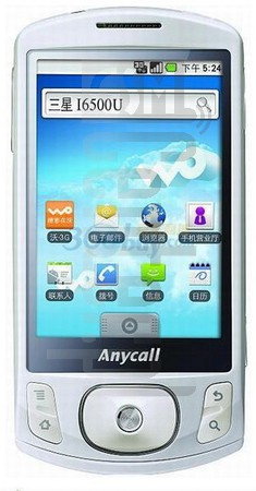SAMSUNG I6500U Galaxy (Saturn) image on imei.info