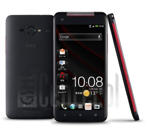 IMEI Check HTC J  Butterfly on imei.info