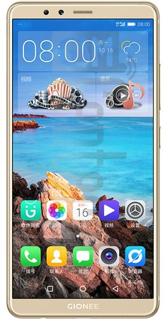 GIONEE M7 (2017) image on imei.info
