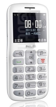 PHILIPS X2560 image on imei.info