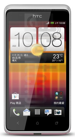 HTC Desire L image on imei.info