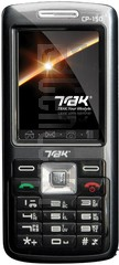 TRAK CP-150 image on imei.info