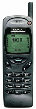 NOKIA 3110 image on imei.info