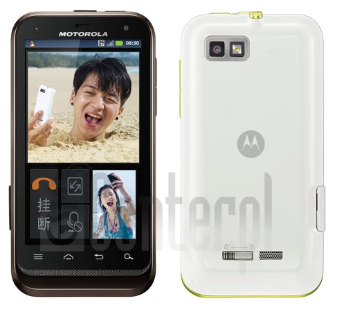 IMEI Check MOTOROLA XT535 Defy on imei.info